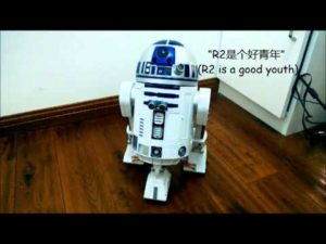 R2D2 Robot Powered by Raspberry Pi – YouTube