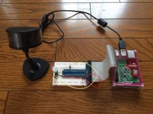 Security camera to make in Rpi2 and WebCam. – Hackster.io