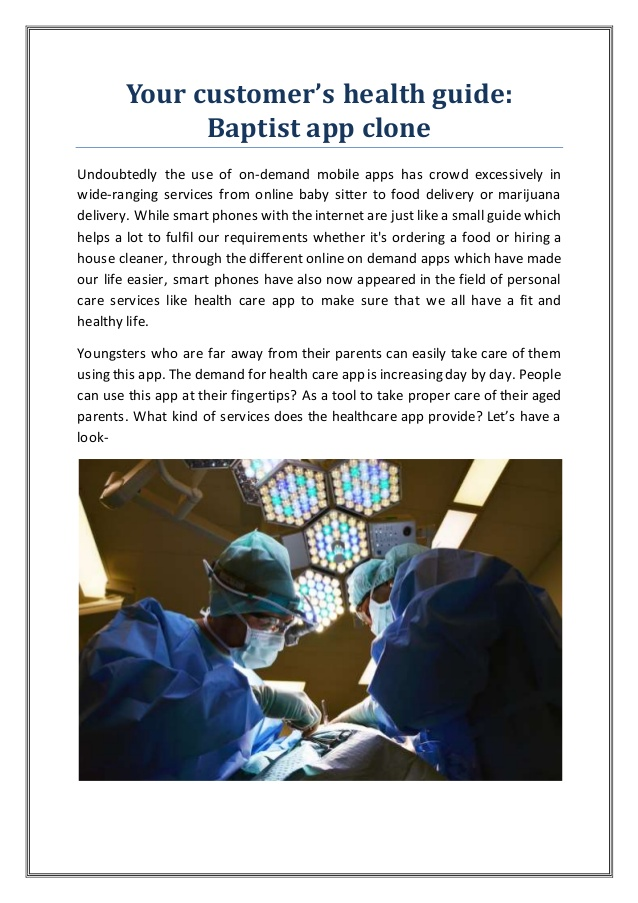 Baptist health care on demand app clone