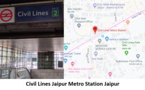 Civil Lines Jaipur Metro Station Jaipur – Routemaps.info Civil Lines Jaipur Metro Station  ...