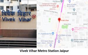 Vivek Vihar Metro Station Jaipur – Routemaps.info