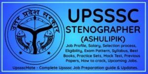 UPSSSC Stenographer – Upsssc Mate