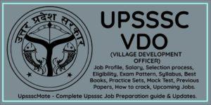 UPSSSC VDO – Upsssc Mate