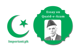 Quaid-e-Azam Muhammad Ali Jinnah Speech And Essay