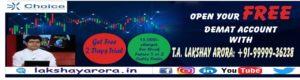 Stock Market Expert | Intraday Tips | Mutual Fund | Stock Broker in Delhi