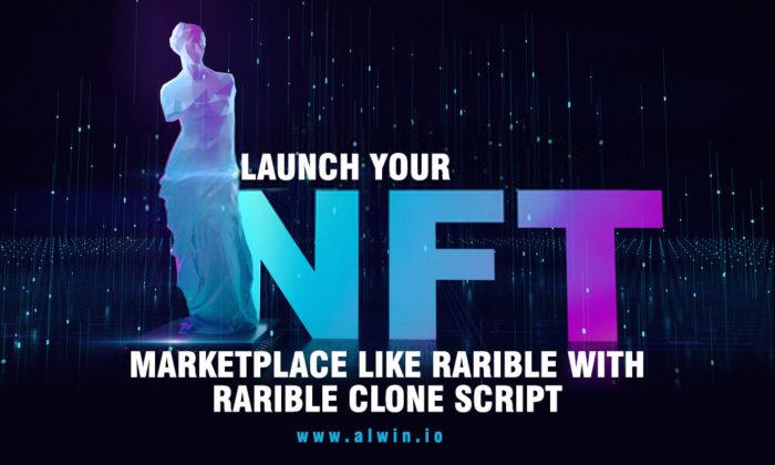 Rarible Clone Script | NFT Marketplace Script | Rarible Clone Software